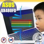 ® Ezstick ASUS UX480 UX480FD 防藍光螢幕貼 抗藍光 (可選鏡面或霧面)