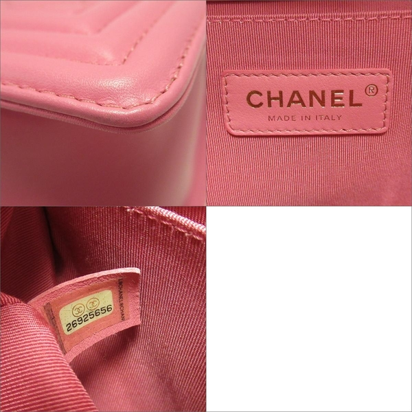 CHANEL 香奈兒 芭比粉菱格紋羊皮亮面金釦肩背包 Boy Chanel 25 【BRAND OFF】