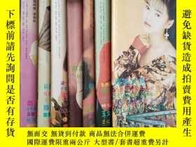 二手書博民逛書店罕見中外電視1995-1.2.3.4.5.9.10.11.12Y