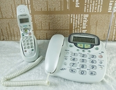 【震撼精品百貨】Hello Kitty 凱蒂貓~Pioneer子母機電話TF-KZ2300【共1款】