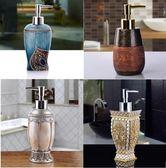 歐式洗手液瓶子創意乳液瓶酒店會所裝洗發水沐浴露皂液按壓分裝瓶