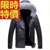 皮衣外套 羊皮-真皮非凡美式風立領皮毛一體男大衣62u123【巴黎精品】