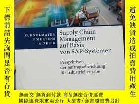 二手書博民逛書店Supply罕見Chain Management auf Bas