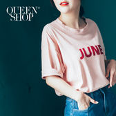 Queen Shop【01037277】純色JUNE撞色棉T 兩色售*預購*