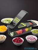 廚房切菜神器多功能擦土豆絲切絲器刨絲器家用切花切丁水果切片機 快速出貨