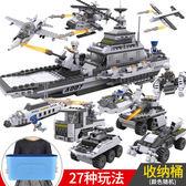 樂高玩具 積高積木玩具兼容樂高軍事拼裝組裝男孩兒童10益智3-6周歲7wy
