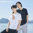 薇婭推薦MENSHARK潮牌冰氧吧短袖T恤男女情侶t恤純色冰感2021新款 設計師