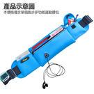 多功能跑步運動腰包【YB001BU】藍色
