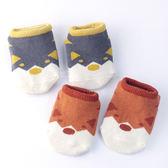拼色小狗止滑短襪 童襪 嬰兒襪 止滑襪 短襪