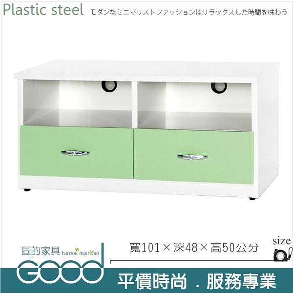 《固的家具GOOD》048-07-AX (塑鋼材質)3.3尺電視櫃-綠/白色