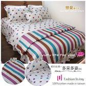 床罩全套(5尺/6尺)任選均一價/高級五件式100%純棉雙人/ivy精品『多采多姿』灰☆*╮