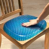 歐文購物 椅墊 蛋凝椅墊 隔熱椅墊 軟椅墊 蛋托凝膠柔性座墊 矽膠椅墊 減壓坐墊 椅墊