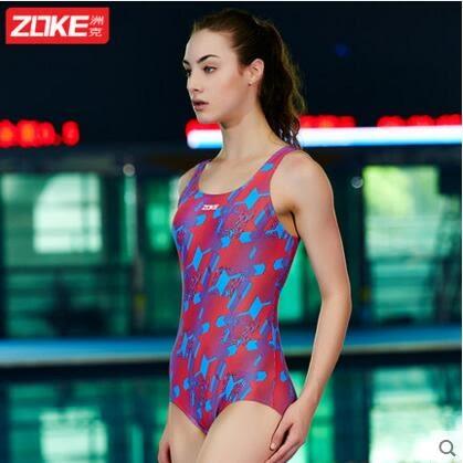 專業泳衣女連體三角大碼保守顯瘦遮肚時尚訓練【湖蘭】