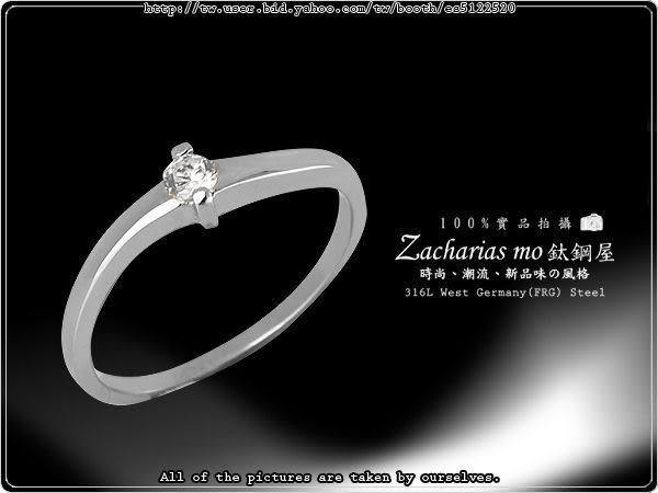 『Z-MO鈦鋼屋』西德鋼女性戒指精緻、優雅 、八心八箭【有美圍3、4、5、6、7號】BH-31