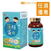 鑫耀生技 Panda 藻精蛋白粉 120g