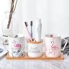 漱口杯套裝 陶瓷情侶款洗漱杯 一對刷牙杯子 簡約牙刷杯 家用牙缸結婚