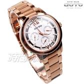 GOTO 鏤空 羅馬時刻 三眼多功能 女錶 不鏽鋼 防水 玫瑰金x白色 GS0060L-44-241