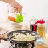 油瓶 大號玻璃防漏油壺裝油罐調料瓶廚房用品家用小油瓶醬油瓶醋瓶醋壺 3色