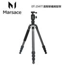 瑪瑟士 Marsace DT-2541T...