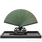 迷你摺扇日式女士全竹扇中國風和風古典古風小扇便攜禮品扇工藝扇 元旦狂歡購