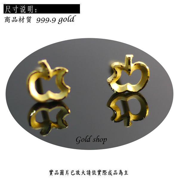 gold 黃金 新品 耳環 金飾 保證卡 重量0.22錢 [ ge 009 ]