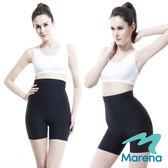 【美國原裝MARENA】魔塑高腰三分塑身褲/顯瘦機能安全褲(黑膚白)