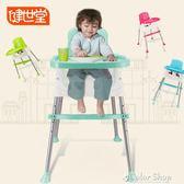 兒童寶寶餐椅小孩吃飯餐桌椅子嬰兒用座椅便攜可折疊多功能飯桌color shop YYP