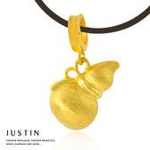 Justin金緻品 黃金墜子 開運金葫蘆 金飾 9999純金墜飾 葫蘆 招財 送精緻皮繩