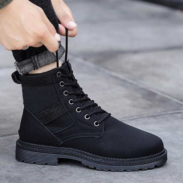 男靴男鞋春季韓版潮流高筒馬丁靴子百搭黑色皮靴工裝英倫復古潮鞋短靴