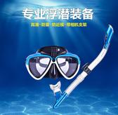 Acevu男女成人大框浮潛游泳鏡潛水鏡全干式呼吸管三寶帶gopro相機