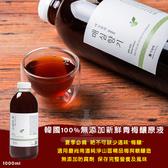 韓國100%無添加 新鮮青梅釀原液 1000ml