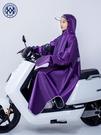 帶袖電動電瓶車雨衣加大加厚長款全身時尚男女單人防暴雨有袖雨披 智慧 618狂歡