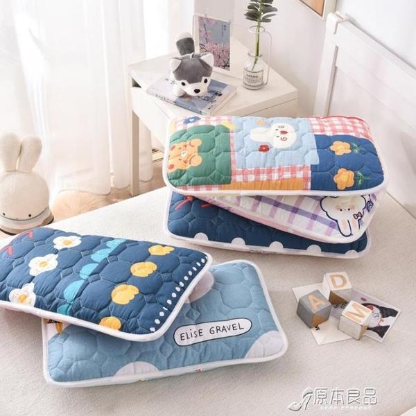 枕套 枕套兒童加厚夾棉乳膠枕40x60記憶枕可愛卡通小枕頭套【快速出貨】