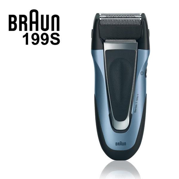 BRAUN 德國百靈 1系列舒滑電鬍刀199s