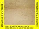 二手書博民逛書店80罕見手寫本中醫書《醫學記要》一冊全 詳情見圖Y190516
