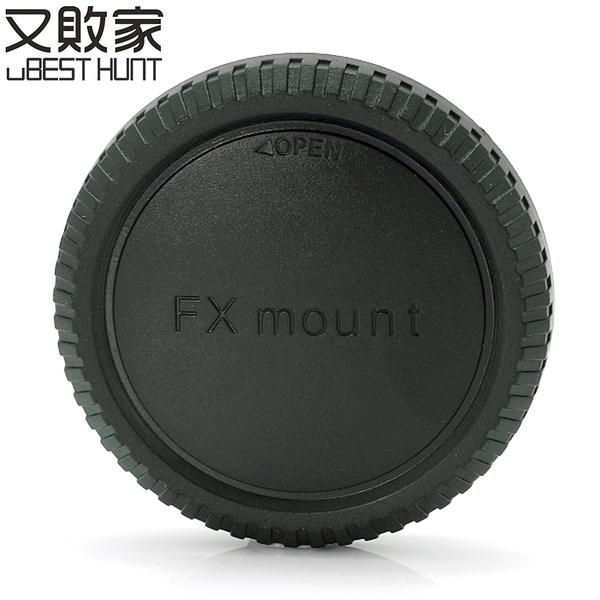 又敗家@富士Fujifilm副廠富士X機身蓋FX機身蓋X-Mount機身蓋相機前蓋機身前蓋X-Pro2 X-T1 X-E2 X-E1 X-A1 X-M1