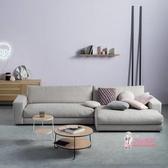 L型沙發 北歐風格極簡簡約布藝沙發貴妃組合L型ins風轉角沙發客廳中小戶型T 多色