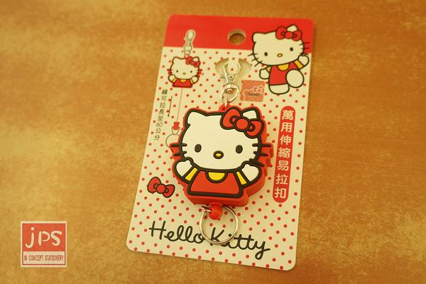 Hello Kitty 凱蒂貓 萬用伸縮易拉扣 揮手 957694