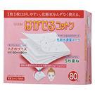100%棉,對肌膚溫和 可分成5片當作面膜敷於臉部