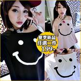 克妹Ke-Mei【AT45356】SMILL甜心微笑符號寬鬆大蝙蝠袖T恤洋裝