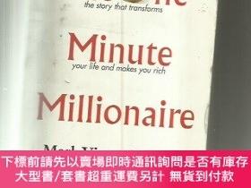 二手書博民逛書店The罕見One Minute Millionaire (一分鐘百萬富翁)Y4018 Mark Victor