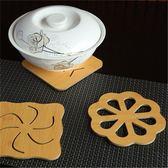 全館83折 木質餐墊隔熱墊創意餐桌墊盤子墊子家用防燙墊鍋墊砂鍋墊碗墊杯墊
