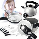 (萬聖節)兒童過家家廚房玩具做飯仿真煮飯超大號餐具廚具套裝寶寶男孩女孩WY