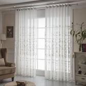 窗簾 蕾絲落地白紗窗紗繡花窗紗白色紗簾臥室客廳飄窗 KB3154【歐爸生活館】