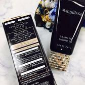 SHISEIDO 資生堂 心機 星魅輕膜粉蜜 UV 27g 色號:  PO 10 百貨公司專櫃正貨盒裝