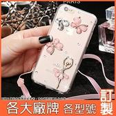 紅米 Note 9 Pro 小米 10 Lite Realme X7 Pro vivo X60 華碩 ZS670KS 蝶舞芭蕾 水鑽殼 手機殼 訂製