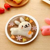 飯糰器 造型模具 飯糰模具 親子 可愛 壽司工具 卡通造型飯糰米飯模具(大-4件組)【J016-1】慢思行