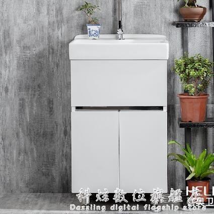 不銹鋼浴室櫃小戶型洗衣池帶搓板陶瓷洗衣盆陽台洗衣櫃單櫃小尺寸 聖誕節免運