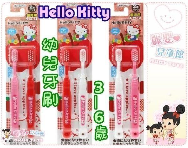麗嬰兒童玩具館~三麗鷗公司貨-日本EBISU Hello Kitty幼兒牙刷3-6歲乳齒專用-2入裝