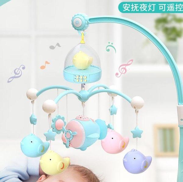 床鈴 新生兒嬰兒床鈴0-1歲玩具3-6個月男寶寶女音樂旋轉益智搖鈴床頭鈴【快速出貨八折下殺】